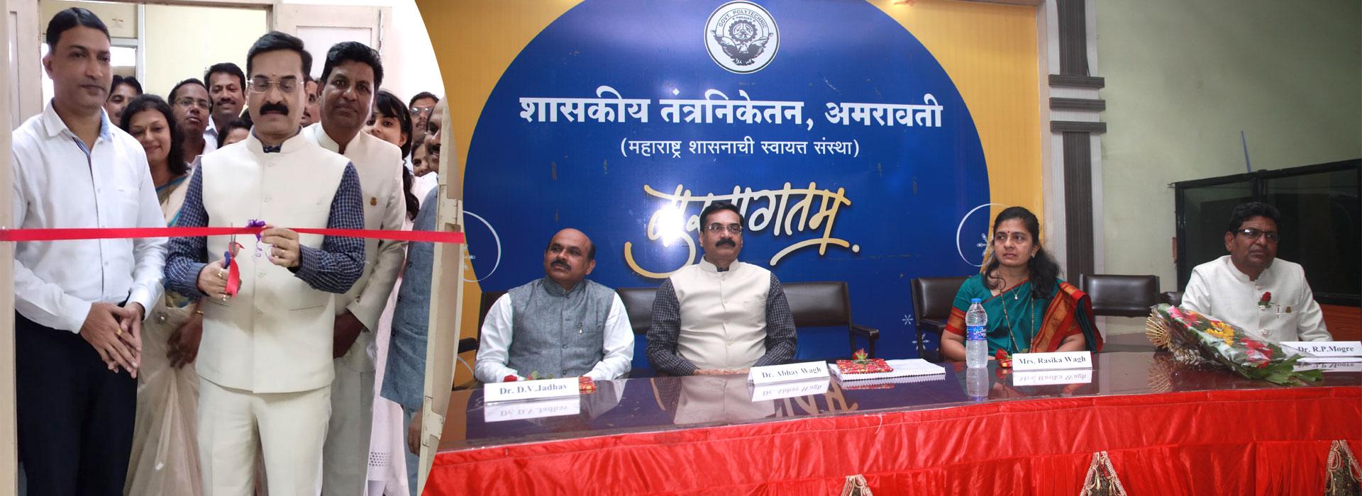 Government Polytechnic | Amravati